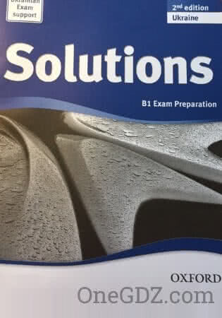 ГДЗ Solutions B1 Exam Preparation (2nd edition Ukraine) answer key